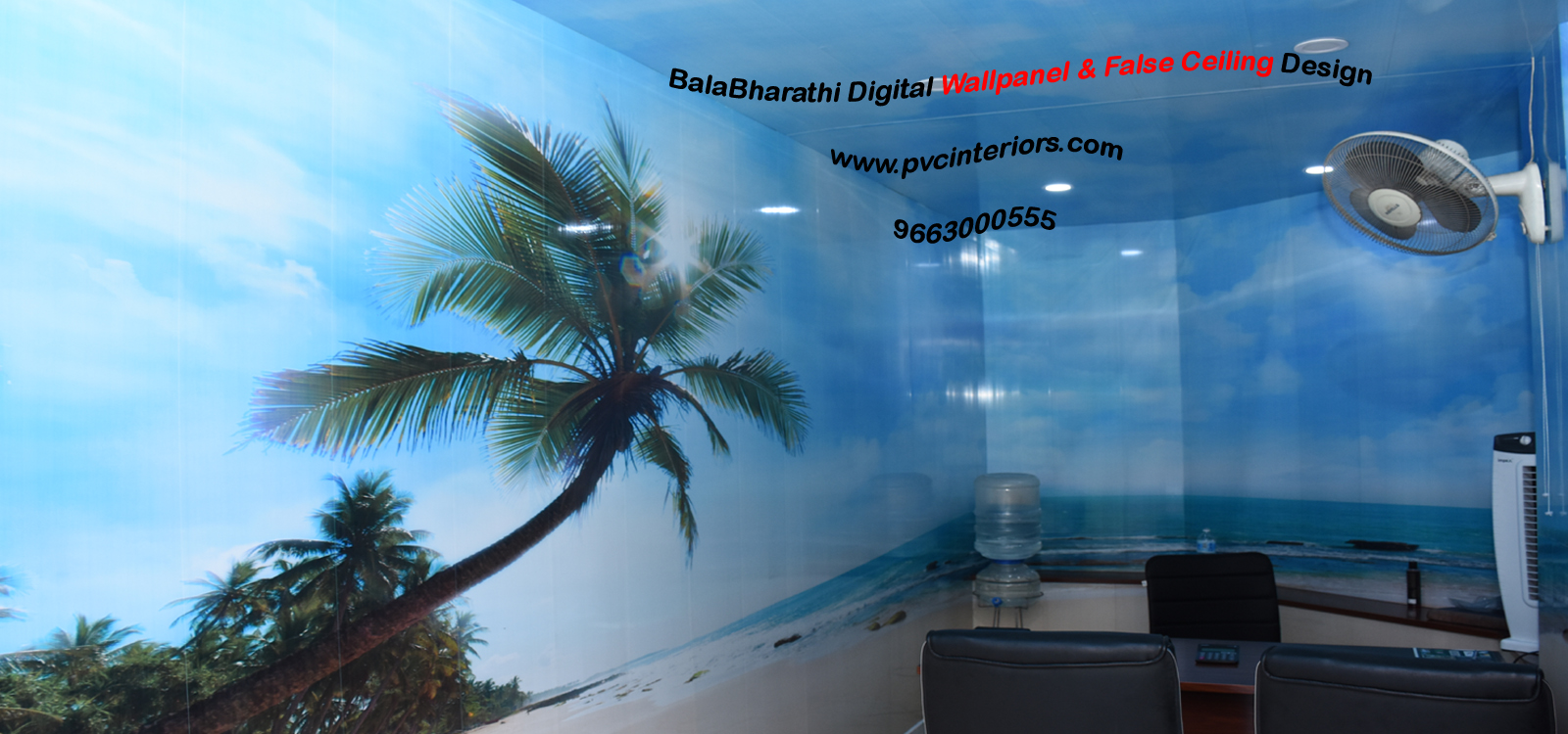 digital wallpanel design
