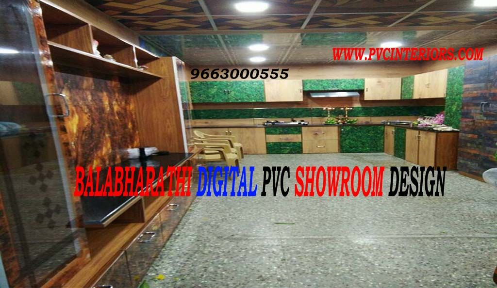 digital-false-ceiling